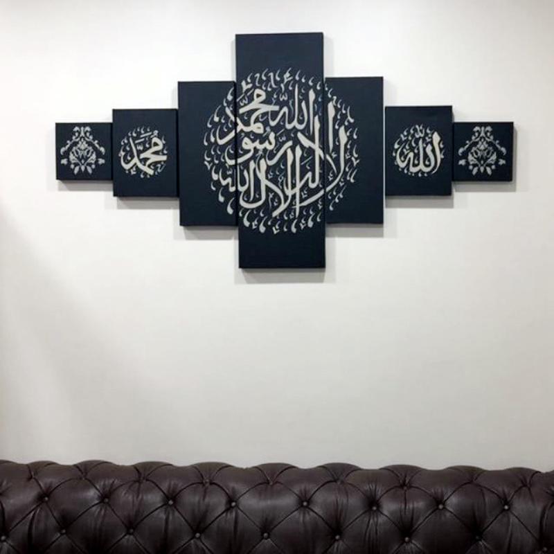 Shahada: declaration to Islam